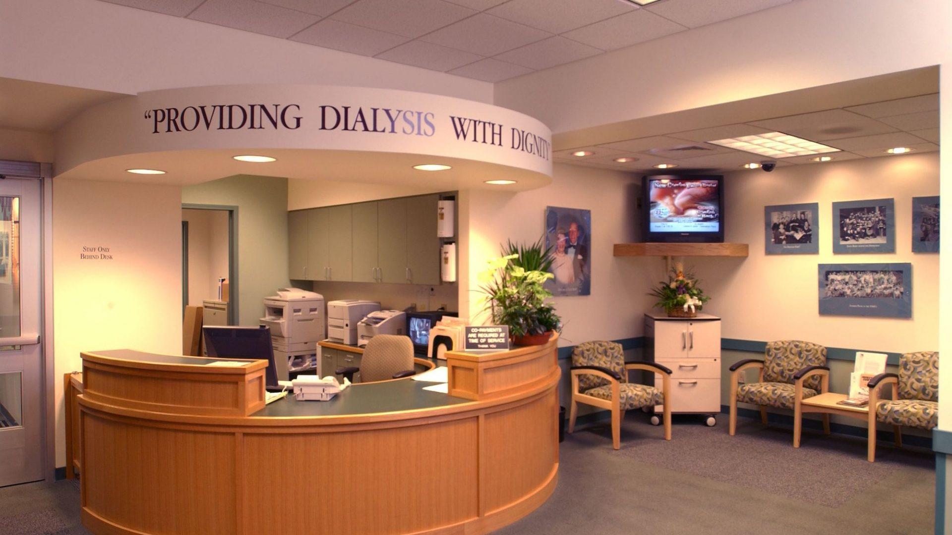 Rubin Dialysis Center
